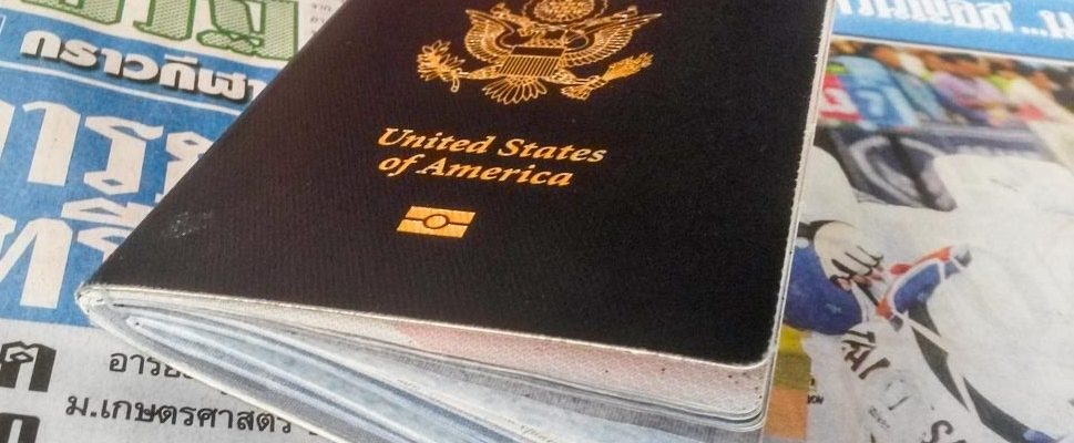 United States Bio Metric Passport