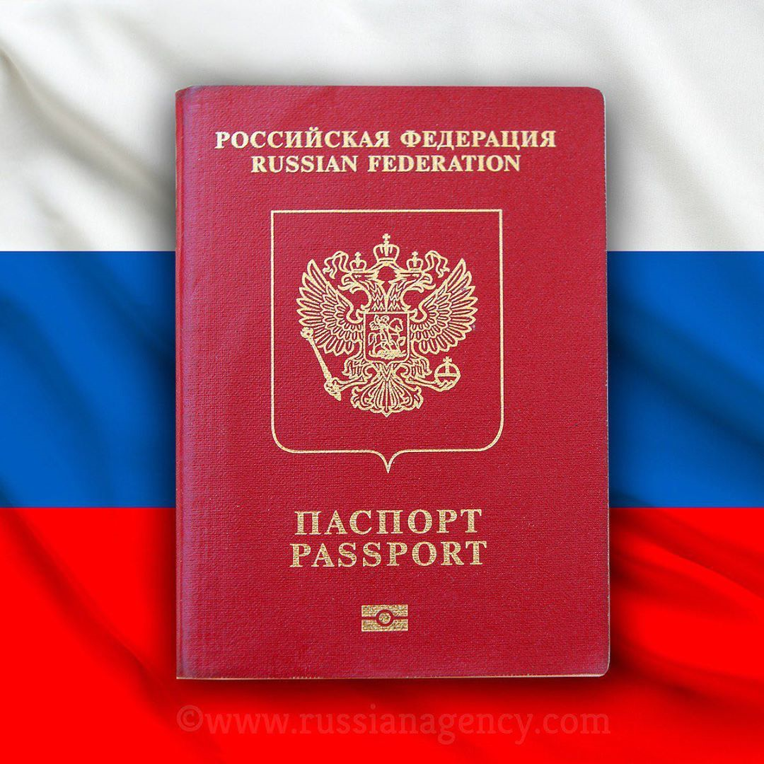 Buy Russian Passport online