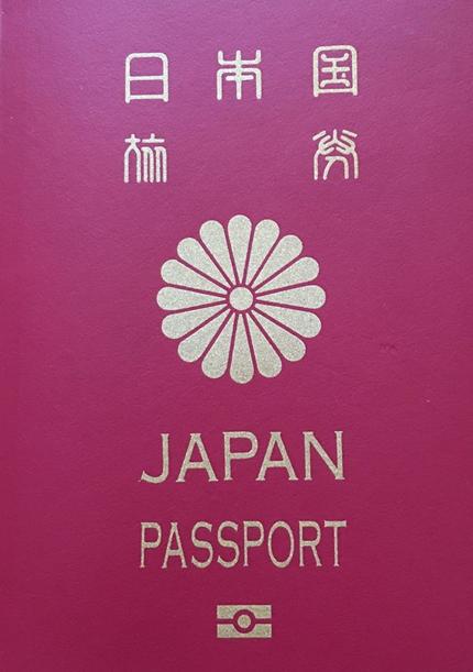 Buy Japanese Passport online