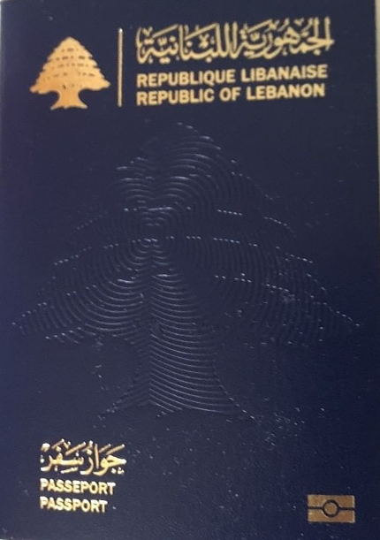 Buy Lebanese Passport Online