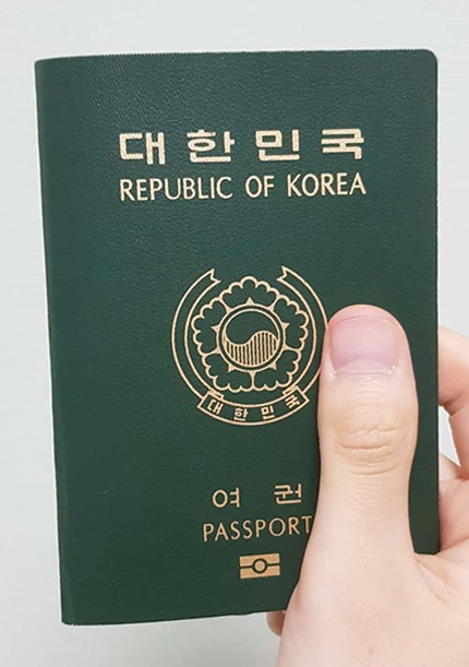 Buy South-Korean Passport online