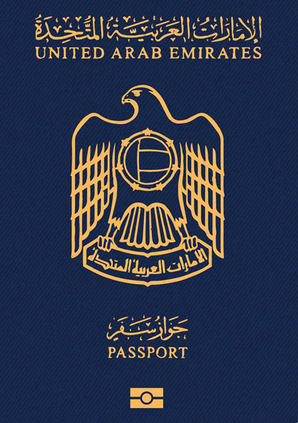 Buy UAE Passports